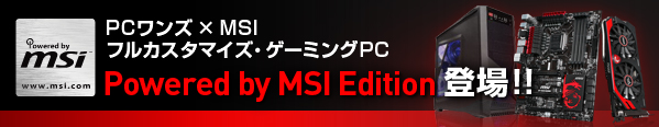 OFC-GMHI74770K/GTX760 Powered by MSI Edition 製品画像