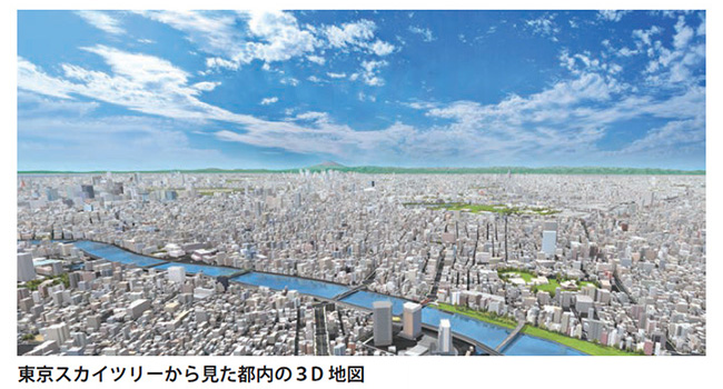 東京スカイツリーから見た都内の3D地図