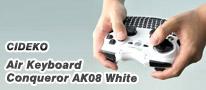マウス、キーボードとしても使える!1台3役のCIDEKO製ワイヤレスゲームパッド「Air Keyboard Conqueror AK08 White」