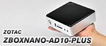 リビングにぴったり、手のひらサイズのミニPC「ZBOXNANO-AD10-PLUS」