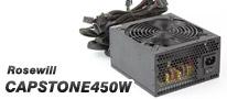 手ごろな価格で手に入る80PLUS GOLD電源「CAPSTONE450W」
