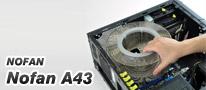 完全無音PCを実現できる! microATXサイズの自作キット「Nofan A43」