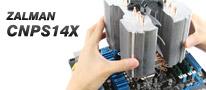 強力に冷やせて動作音も静か、14cm角ファン搭載の巨大CPUクーラー「CNPS14X」