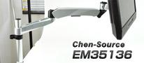 ぐねぐねとフレキシブルに動くモニタアーム Chen-Source「EM35136」