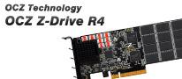 NEC Express5800シリーズ「R120d-2M」IHV評価レポート
