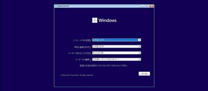 自作PCの作り方【手順その4】Windows 10とデバイスドライバーをインストール