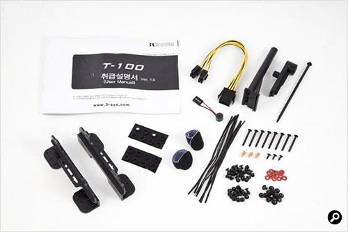 3R SYSTEM T100-BK 付属品