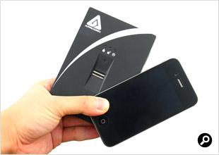 Aegis Bio 3.0はiPhone4Sを一回り大きくした程度の大きさ