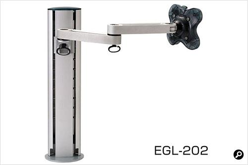 EGL-202 製品写真