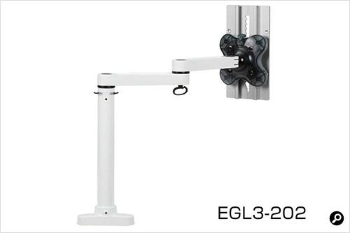 EGL3-202 製品写真