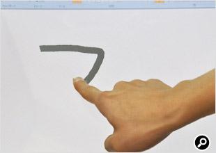 指を用いてペイントソフトで文字を書いたところ