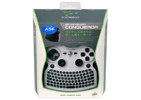 Air Keyboard Conqueror AK08 White
