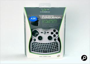 Air Keyboard Conqueror AK08 Whiteのパッケージ