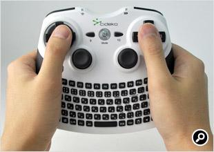 ゲームパッドのポジションに指を置いたところ
