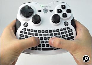ポジションをキーボードに置いた