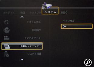「HDMI自動」を選択