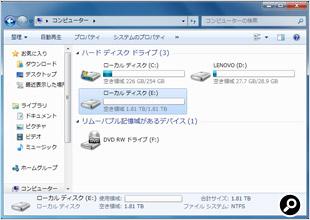 MEDIA JOKERをパソコンに接続
