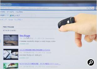 ブラウザー(Internet Explorer 8)で空中操作したイメージ