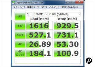 4台のVertex3でRAID 0を構築