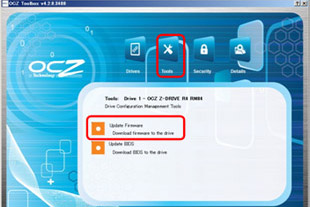 Toolメニューではオンラインでファームウェアのアップデートが可能です