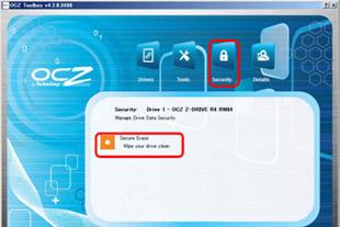 SecurityメニューではSecureEraceが実行可能です