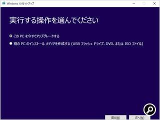USBメモリーに直接コピー