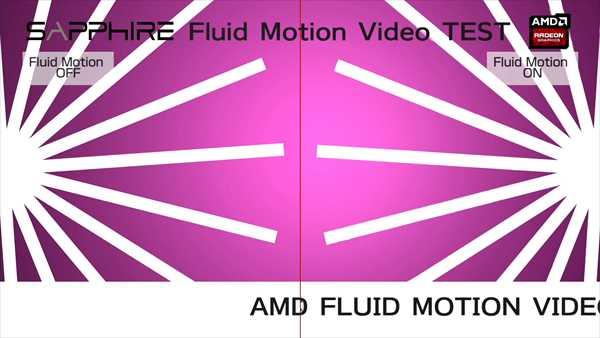 SAPPHIRE Fluid Motion Video TESTムービー