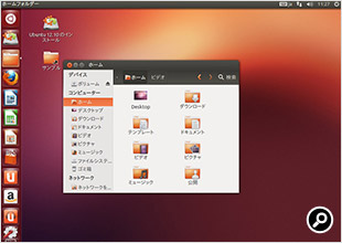 マウントしたイメージファイルでシステムの起動もできる