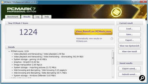 PCの総合的な性能を測る「PCMark 7」(Futuremark)