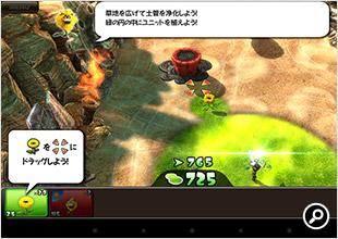 Eden to Greenも最適化をうたったゲームの1つ