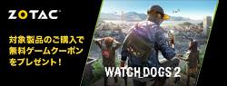 ZOTAC社、PC版「Watch Dogs 2」ゲームコードプレゼントキャンペーンのお知らせ