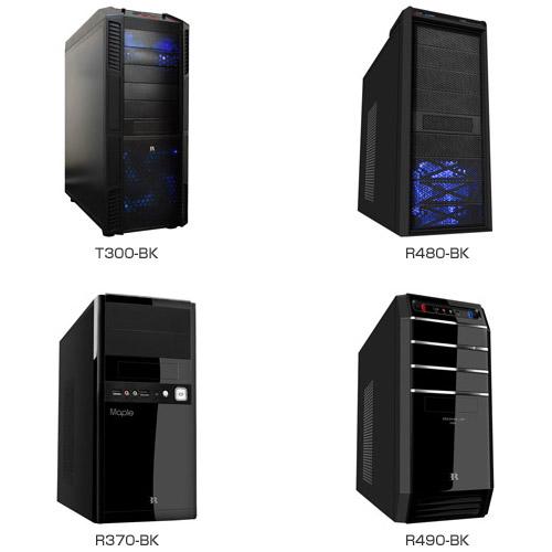 「T300-BK」「R480-BK」「R370-BK」「R490-BK」製品画像