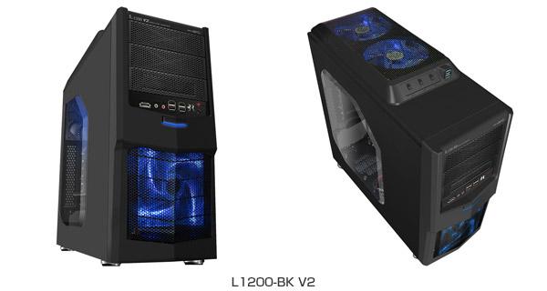 L1200-BK V2 製品画像