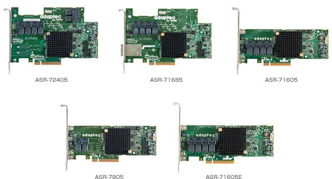 Adaptec 7シリーズ 製品画像
