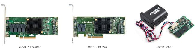 Adaptec 7Qシリーズ 製品画像