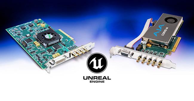 AJA Video Systems社ビデオI/O製品、Unreal Engine 4.20の組み込みに対応