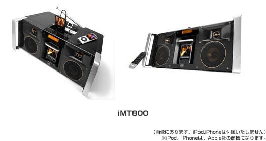 AltecLansing社製、Apple社 iPhone、iPod用ドッキングステーションスピーカー「iMT800」