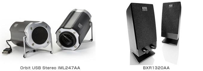 Orbit USB Stereo IML247AA、BXR1320AA 製品画像