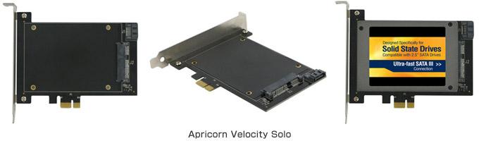 Velocity Solo製品画像