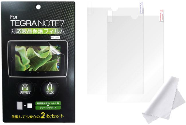 液晶保護フィルムfor TEGRA NOTE 7 2枚入り 製品画像