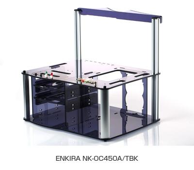 「ENKIRA」シリーズ、アクリルPCケース NK-OC450A/TBKとNK-FT400E/TBK