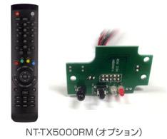 NT-TX5000RM 製品画像