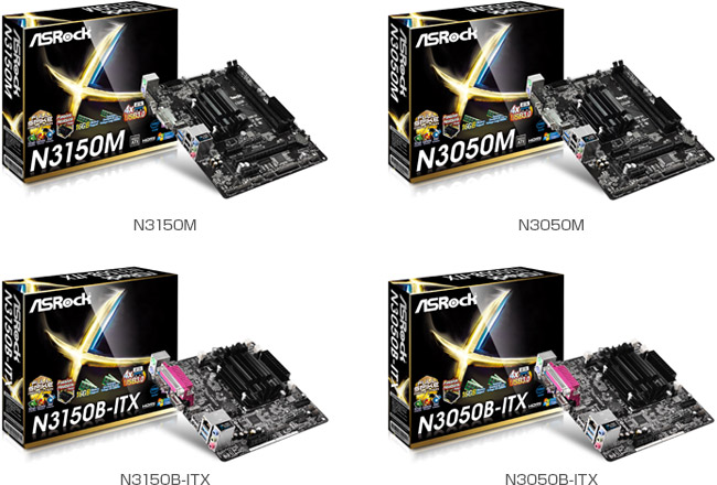 N3150M、N3050M、N3150B-ITX、N3050B-ITX 製品画像
