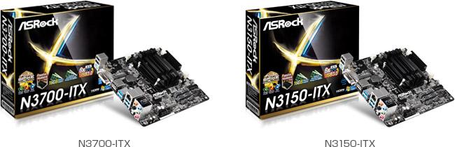 N3700-ITX、N3150-ITX 製品画像