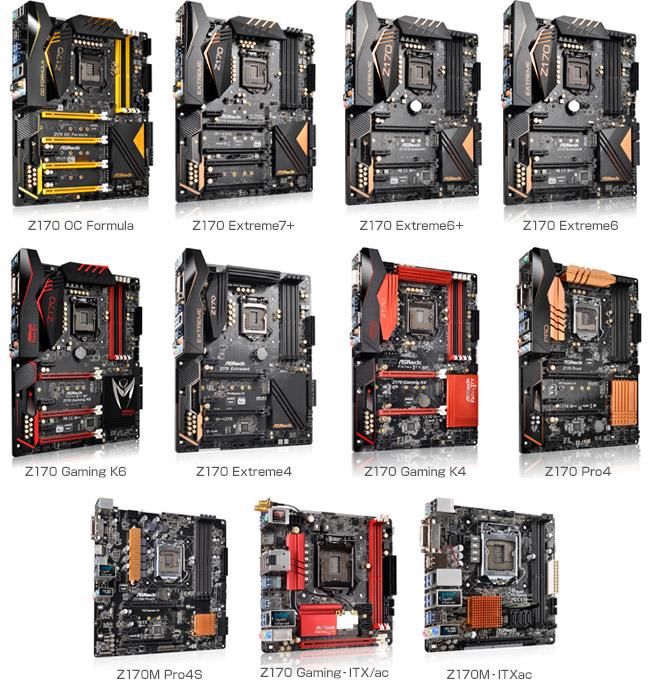 ASRock Z170マザーボード製品 製品画像
