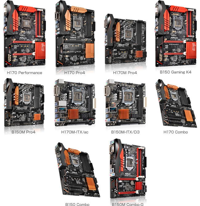 ASRock H170/B150マザーボード製品 製品画像