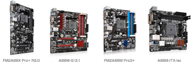 ASRock FM2A88X Pro+ R2.0、A88M-G/3.1、FM2A88M Pro3+、A88M-ITX/ac 製品画像
