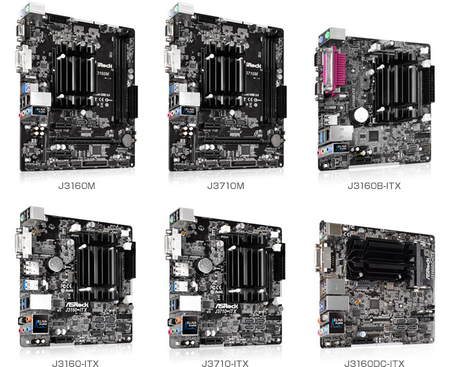 ASRock Braswell Refresh対応マザーボード6機種 製品画像