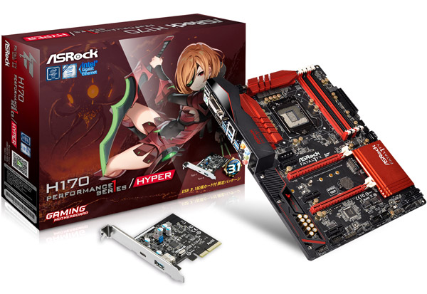 ASRock H170 Performance/Hyper (Tsukumo edition) 製品画像