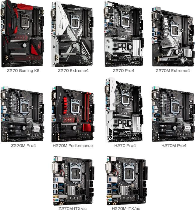 ASRock Kaby Lake世代マザーボード 製品画像